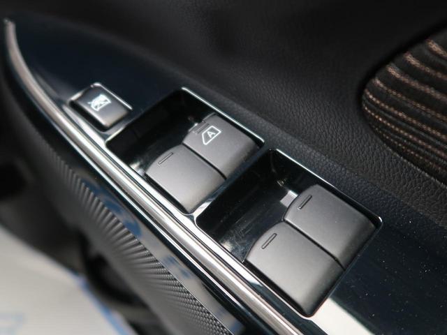 ハイウェイスター X 純正SDナビ 衝突軽減装置 全方位カメラ プッシュスタート オートマチックハイビーム アイドリングストップ ETC HIDヘッドライト オートエアコン(40枚目)