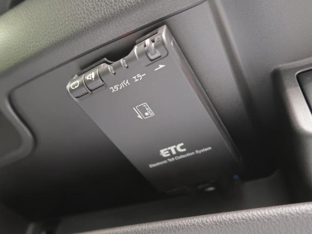 ハイウェイスター X 純正SDナビ 衝突軽減装置 全方位カメラ プッシュスタート オートマチックハイビーム アイドリングストップ ETC HIDヘッドライト オートエアコン(44枚目)