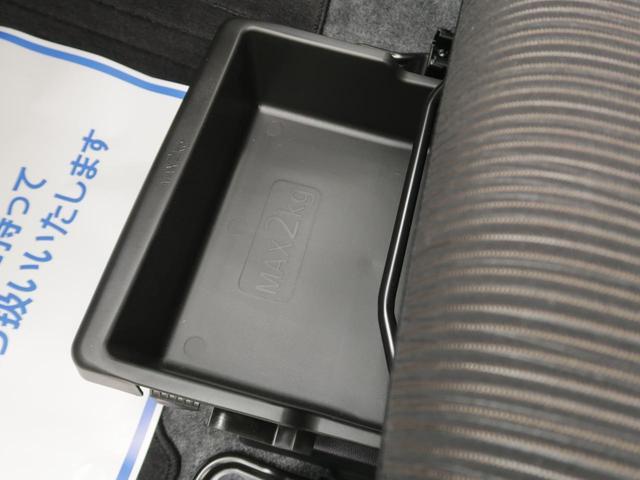 ハイウェイスター X 純正SDナビ 衝突軽減装置 全方位カメラ プッシュスタート オートマチックハイビーム アイドリングストップ ETC HIDヘッドライト オートエアコン(46枚目)