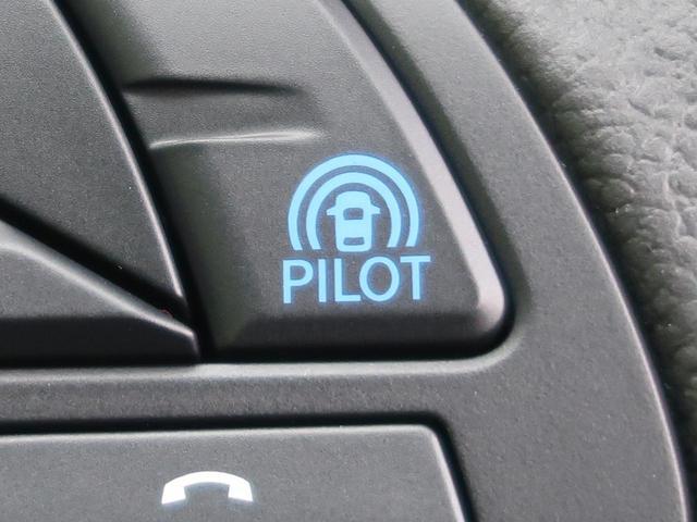 ハイウェイスターV 登録済未使用車 プロパイロット 全方位運転支援 両側電動スライド LEDヘッドライト プッシュスタート クリアランスソナー(5枚目)