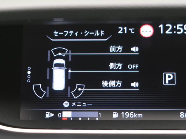 ハイウェイスターV 登録済未使用車 プロパイロット 全方位運転支援 両側電動スライド LEDヘッドライト プッシュスタート クリアランスソナー(8枚目)