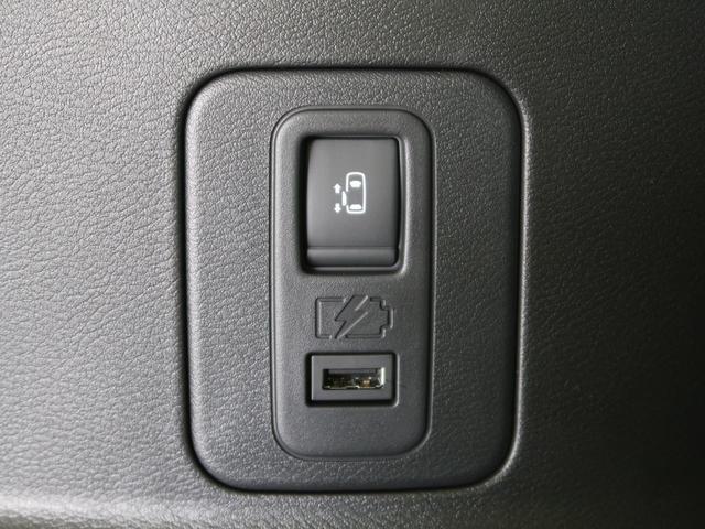 ハイウェイスターV 登録済未使用車 プロパイロット 全方位運転支援 両側電動スライド LEDヘッドライト プッシュスタート クリアランスソナー(28枚目)