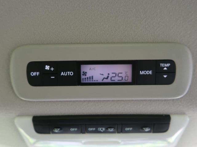 ハイウェイスターV 登録済未使用車 プロパイロット 全方位運転支援 両側電動スライド LEDヘッドライト プッシュスタート クリアランスソナー(39枚目)