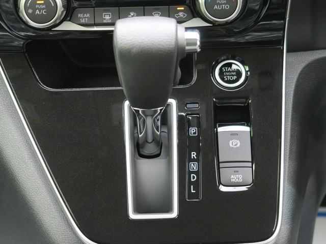 ハイウェイスターV 登録済未使用車 プロパイロット 全方位運転支援 両側電動スライド LEDヘッドライト プッシュスタート クリアランスソナー(40枚目)