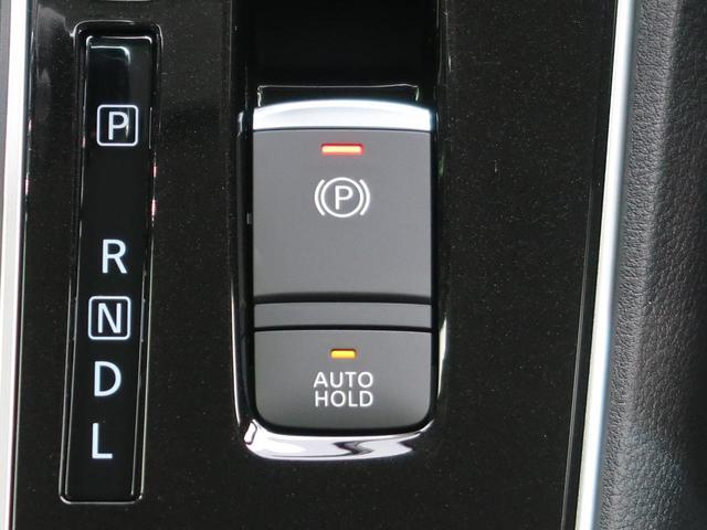 ハイウェイスターV 登録済未使用車 プロパイロット 全方位運転支援 両側電動スライド LEDヘッドライト プッシュスタート クリアランスソナー(41枚目)