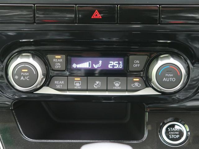 ハイウェイスターV 登録済未使用車 プロパイロット 全方位運転支援 両側電動スライド LEDヘッドライト プッシュスタート クリアランスソナー(43枚目)