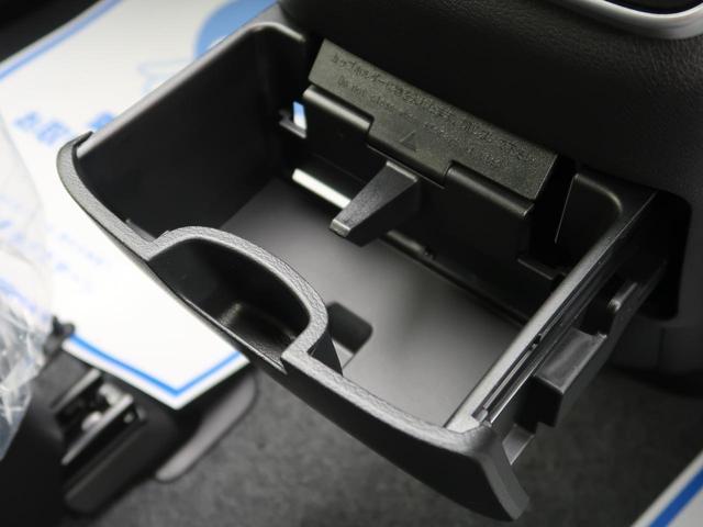 ハイウェイスターV 登録済未使用車 プロパイロット 全方位運転支援 両側電動スライド LEDヘッドライト プッシュスタート クリアランスソナー(44枚目)
