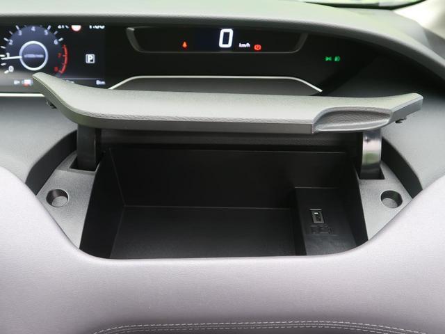 ハイウェイスターV 登録済未使用車 プロパイロット 全方位運転支援 両側電動スライド LEDヘッドライト プッシュスタート クリアランスソナー(46枚目)