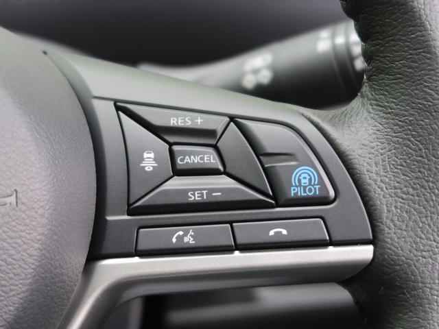 ハイウェイスターV 登録済未使用車 プロパイロット 全方位運転支援 両側電動スライド LEDヘッドライト プッシュスタート クリアランスソナー(50枚目)