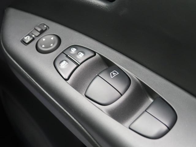 ハイウェイスターV 登録済未使用車 プロパイロット 全方位運転支援 両側電動スライド LEDヘッドライト プッシュスタート クリアランスソナー(53枚目)