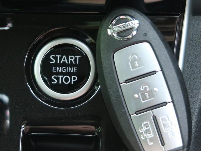 ハイウェイスターV 登録済未使用車 プロパイロット 全方位運転支援 両側電動スライド LEDヘッドライト プッシュスタート クリアランスソナー(54枚目)