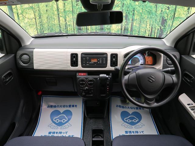 L デュアルセンサーブレーキ 車線逸脱警報 クリアランスソナー アイドリングストップ キーレス 横滑り防止 純正CDオーディオ シートヒーター(4枚目)