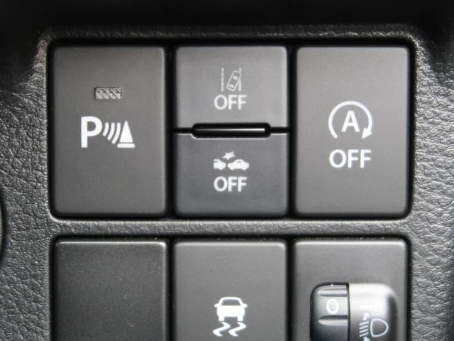 L デュアルセンサーブレーキ 車線逸脱警報 クリアランスソナー アイドリングストップ キーレス 横滑り防止 純正CDオーディオ シートヒーター(6枚目)