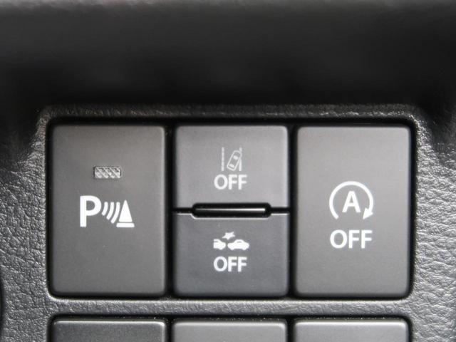 L デュアルセンサーブレーキ 車線逸脱警報 クリアランスソナー アイドリングストップ キーレス 横滑り防止 純正CDオーディオ シートヒーター(7枚目)