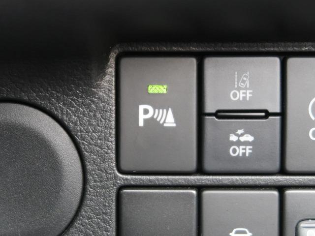 L デュアルセンサーブレーキ 車線逸脱警報 クリアランスソナー アイドリングストップ キーレス 横滑り防止 純正CDオーディオ シートヒーター(8枚目)