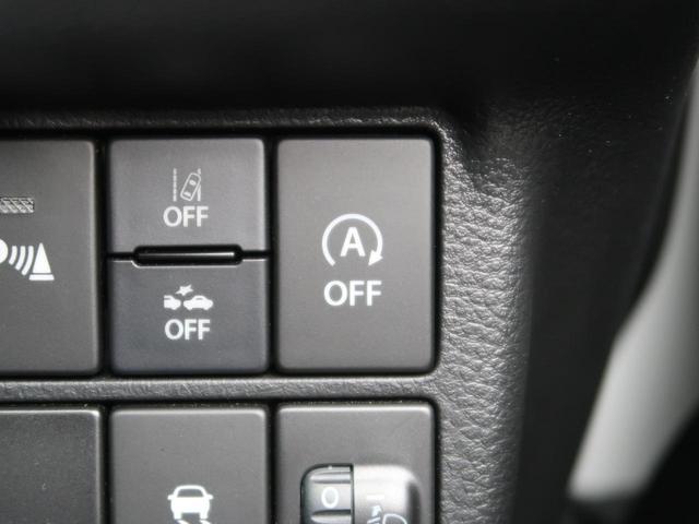 L デュアルセンサーブレーキ 車線逸脱警報 クリアランスソナー アイドリングストップ キーレス 横滑り防止 純正CDオーディオ シートヒーター(9枚目)