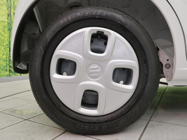 L デュアルセンサーブレーキ 車線逸脱警報 クリアランスソナー アイドリングストップ キーレス 横滑り防止 純正CDオーディオ シートヒーター(30枚目)