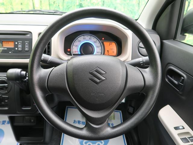 L デュアルセンサーブレーキ 車線逸脱警報 クリアランスソナー アイドリングストップ キーレス 横滑り防止 純正CDオーディオ シートヒーター(32枚目)