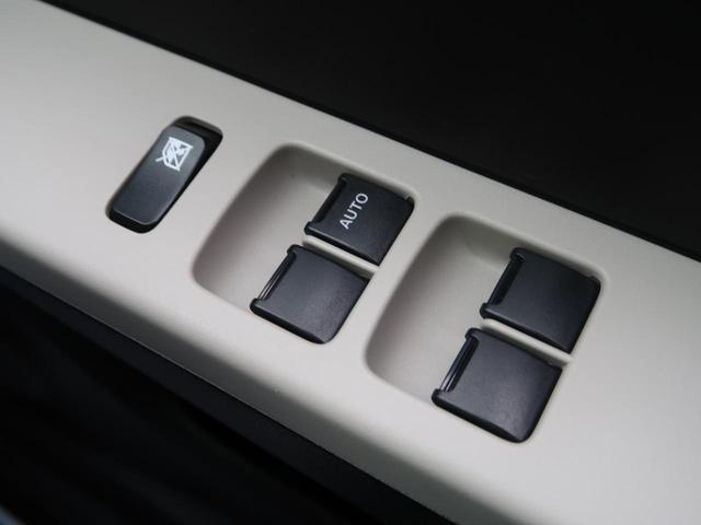 L デュアルセンサーブレーキ 車線逸脱警報 クリアランスソナー アイドリングストップ キーレス 横滑り防止 純正CDオーディオ シートヒーター(33枚目)