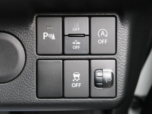 L デュアルセンサーブレーキ 車線逸脱警報 クリアランスソナー アイドリングストップ キーレス 横滑り防止 純正CDオーディオ シートヒーター(34枚目)