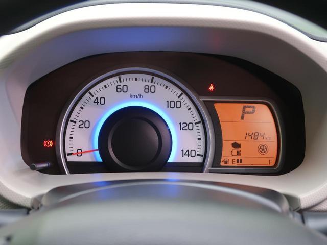 L デュアルセンサーブレーキ 車線逸脱警報 クリアランスソナー アイドリングストップ キーレス 横滑り防止 純正CDオーディオ シートヒーター(38枚目)
