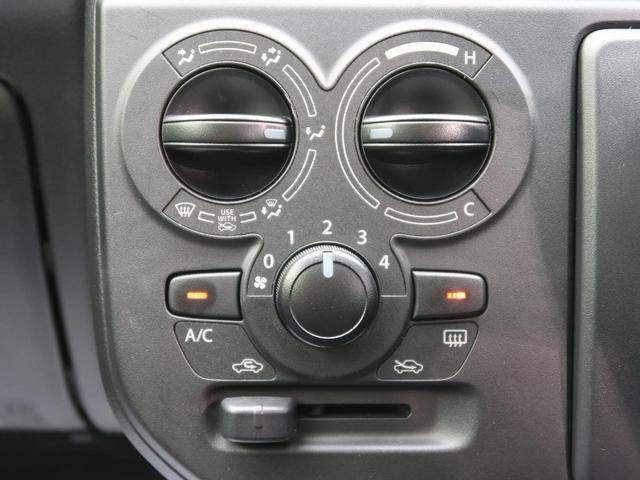 L デュアルセンサーブレーキ 車線逸脱警報 クリアランスソナー アイドリングストップ キーレス 横滑り防止 純正CDオーディオ シートヒーター(43枚目)