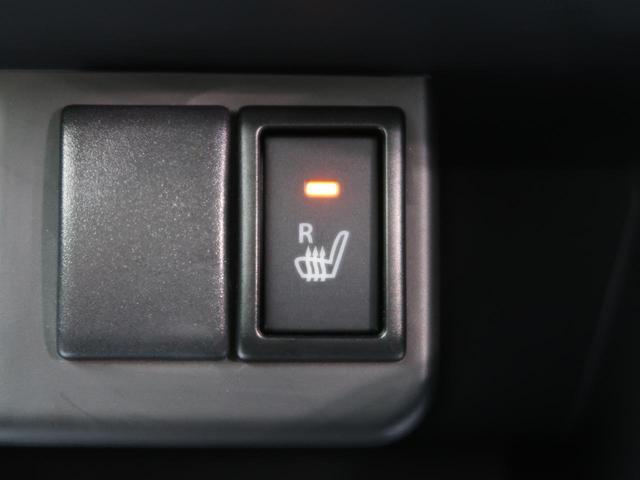 L デュアルセンサーブレーキ 車線逸脱警報 クリアランスソナー アイドリングストップ キーレス 横滑り防止 純正CDオーディオ シートヒーター(45枚目)