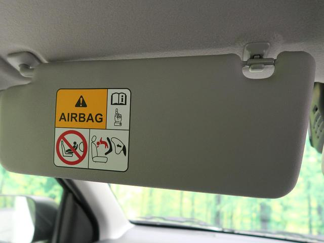 L デュアルセンサーブレーキ 車線逸脱警報 クリアランスソナー アイドリングストップ キーレス 横滑り防止 純正CDオーディオ シートヒーター(49枚目)