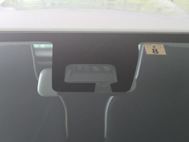 L デュアルセンサーブレーキ 車線逸脱警報 クリアランスソナー アイドリングストップ キーレス 横滑り防止 純正CDオーディオ シートヒーター(51枚目)
