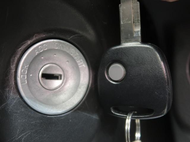 L 純正CDオーディオ キーレスエントリー シートヒーター アイドリングストップ ヘッドライトレベライザー 横滑り防止装置(6枚目)