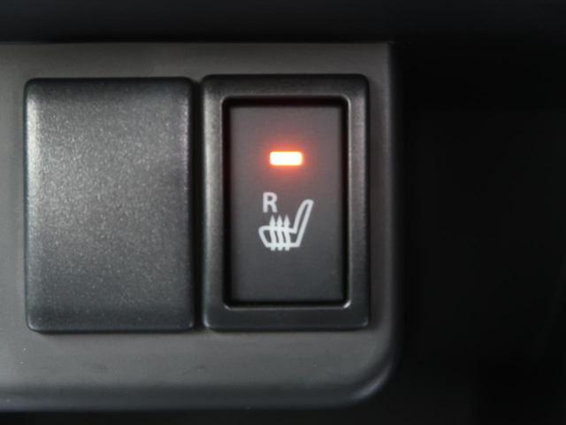 L 純正CDオーディオ キーレスエントリー シートヒーター アイドリングストップ ヘッドライトレベライザー 横滑り防止装置(7枚目)