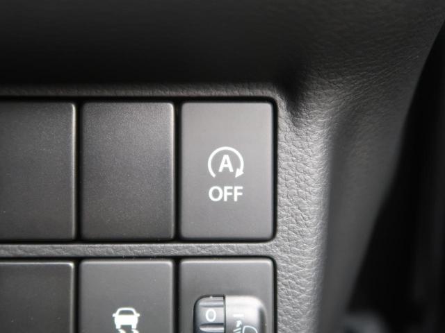 L 純正CDオーディオ キーレスエントリー シートヒーター アイドリングストップ ヘッドライトレベライザー 横滑り防止装置(8枚目)
