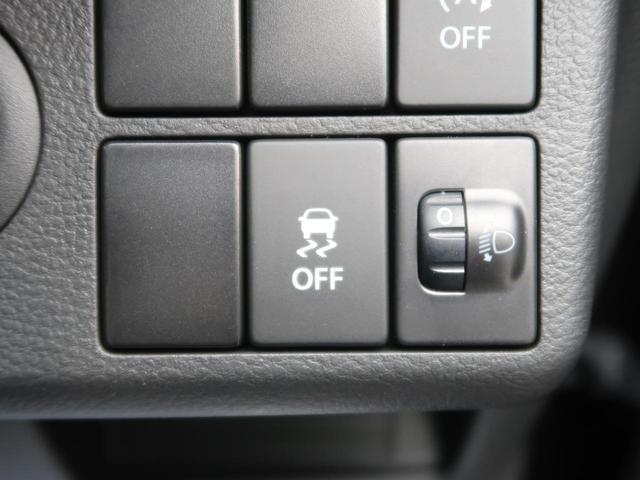 L 純正CDオーディオ キーレスエントリー シートヒーター アイドリングストップ ヘッドライトレベライザー 横滑り防止装置(9枚目)