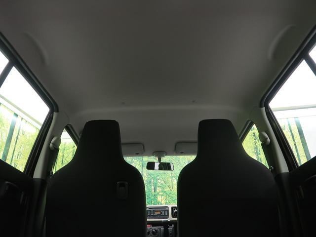 L 純正CDオーディオ キーレスエントリー シートヒーター アイドリングストップ ヘッドライトレベライザー 横滑り防止装置(27枚目)