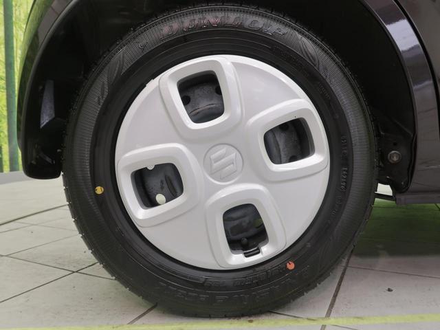 L 純正CDオーディオ キーレスエントリー シートヒーター アイドリングストップ ヘッドライトレベライザー 横滑り防止装置(30枚目)