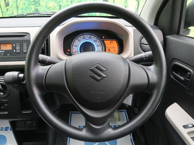 L 純正CDオーディオ キーレスエントリー シートヒーター アイドリングストップ ヘッドライトレベライザー 横滑り防止装置(32枚目)