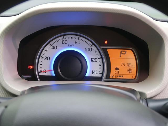 L 純正CDオーディオ キーレスエントリー シートヒーター アイドリングストップ ヘッドライトレベライザー 横滑り防止装置(35枚目)
