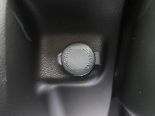 L 純正CDオーディオ キーレスエントリー シートヒーター アイドリングストップ ヘッドライトレベライザー 横滑り防止装置(38枚目)