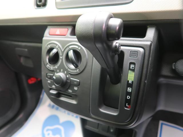 L 純正CDオーディオ キーレスエントリー シートヒーター アイドリングストップ ヘッドライトレベライザー 横滑り防止装置(39枚目)