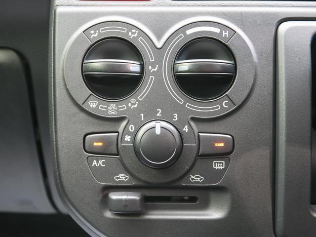 L 純正CDオーディオ キーレスエントリー シートヒーター アイドリングストップ ヘッドライトレベライザー 横滑り防止装置(40枚目)