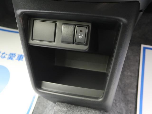 L 純正CDオーディオ キーレスエントリー シートヒーター アイドリングストップ ヘッドライトレベライザー 横滑り防止装置(41枚目)