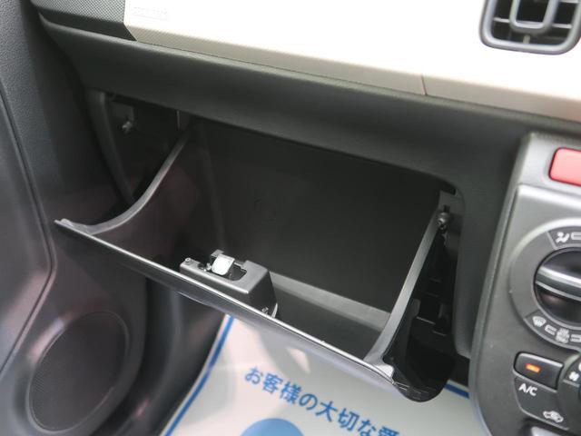 L 純正CDオーディオ キーレスエントリー シートヒーター アイドリングストップ ヘッドライトレベライザー 横滑り防止装置(44枚目)