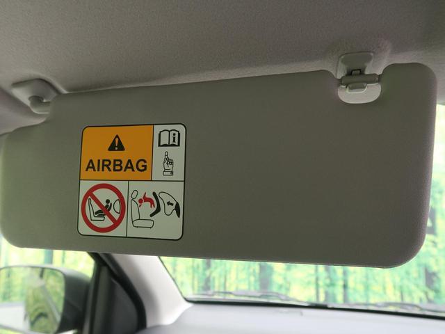 L 純正CDオーディオ キーレスエントリー シートヒーター アイドリングストップ ヘッドライトレベライザー 横滑り防止装置(45枚目)