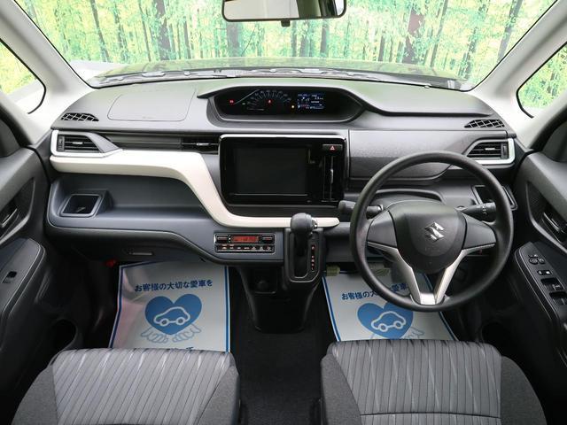 G 登録済み未使用車 スライドドア スマートキー プッシュスタート オートエアコン オートライト 横滑り防止装置(2枚目)