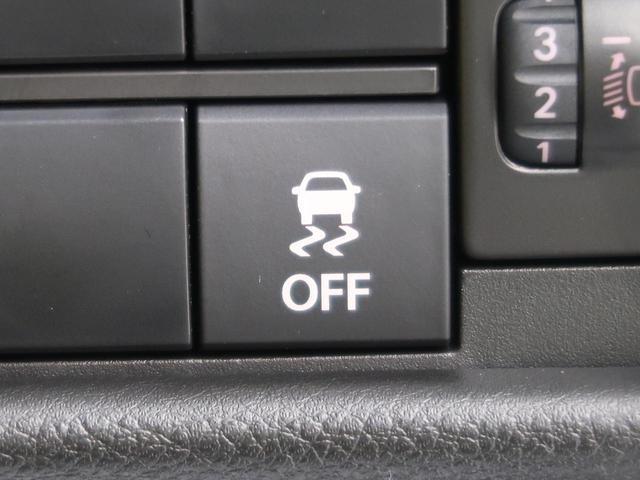 G 登録済み未使用車 スライドドア スマートキー プッシュスタート オートエアコン オートライト 横滑り防止装置(6枚目)