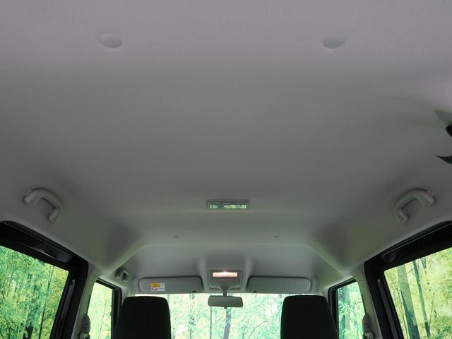 G 登録済み未使用車 スライドドア スマートキー プッシュスタート オートエアコン オートライト 横滑り防止装置(12枚目)