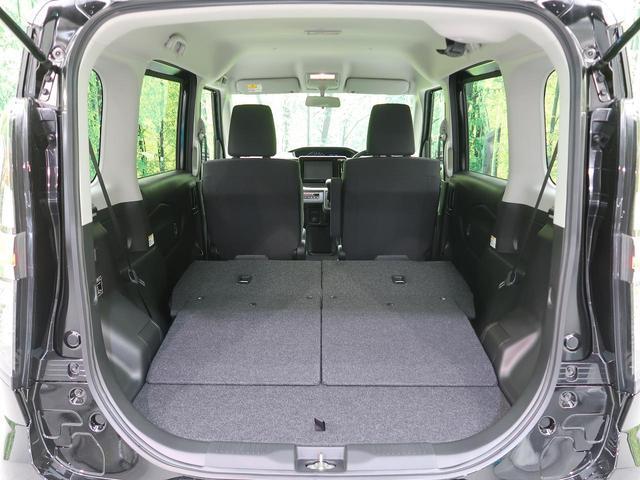 G 登録済み未使用車 スライドドア スマートキー プッシュスタート オートエアコン オートライト 横滑り防止装置(14枚目)