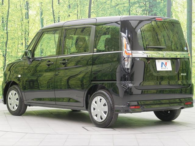 G 登録済み未使用車 スライドドア スマートキー プッシュスタート オートエアコン オートライト 横滑り防止装置(22枚目)