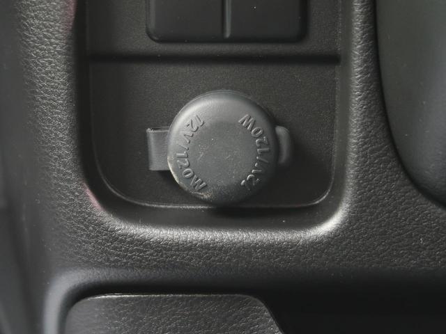 G 登録済み未使用車 スライドドア スマートキー プッシュスタート オートエアコン オートライト 横滑り防止装置(32枚目)