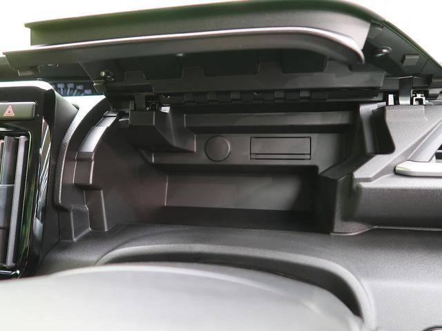 G 登録済み未使用車 スライドドア スマートキー プッシュスタート オートエアコン オートライト 横滑り防止装置(39枚目)